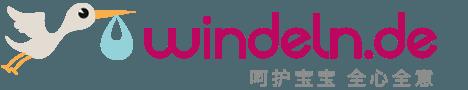 Windeln.com.cn